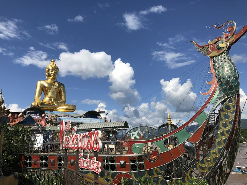 Private 4 Day : 2 Days Chiang Mai & 2 Days Chiang Rai.