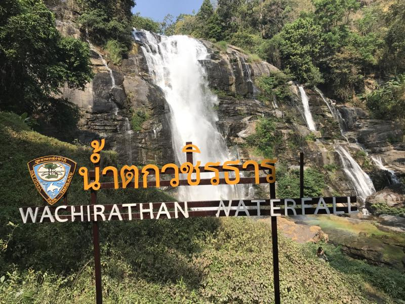 Discover 2 Day  Wonderful Doi Suthep-Pui and Doi Intranon National Park